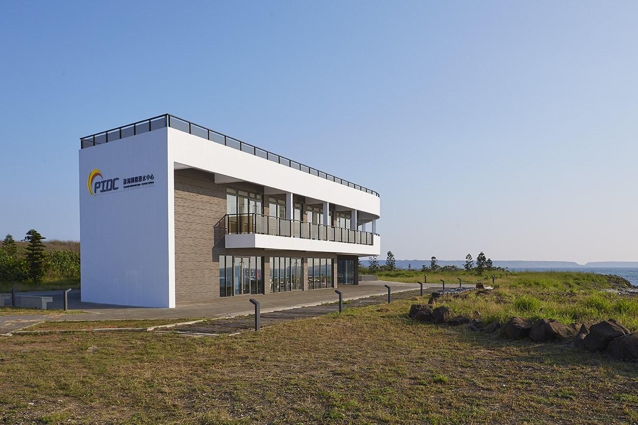 PIDC澎湖國際潛水中心期許成為國內首屈一指的國際級潛水度假勝地
