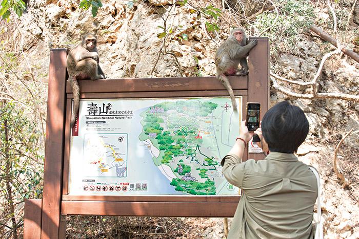壽山國家公園
