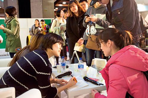 韓國暢銷新銳女作家金愛蘭(原漢文名金愛爛)