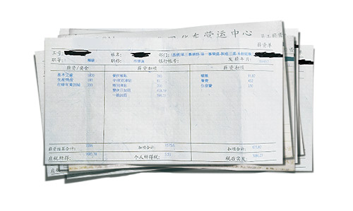 「 中國勞工觀察」組織收集96張和碩上海廠薪資單