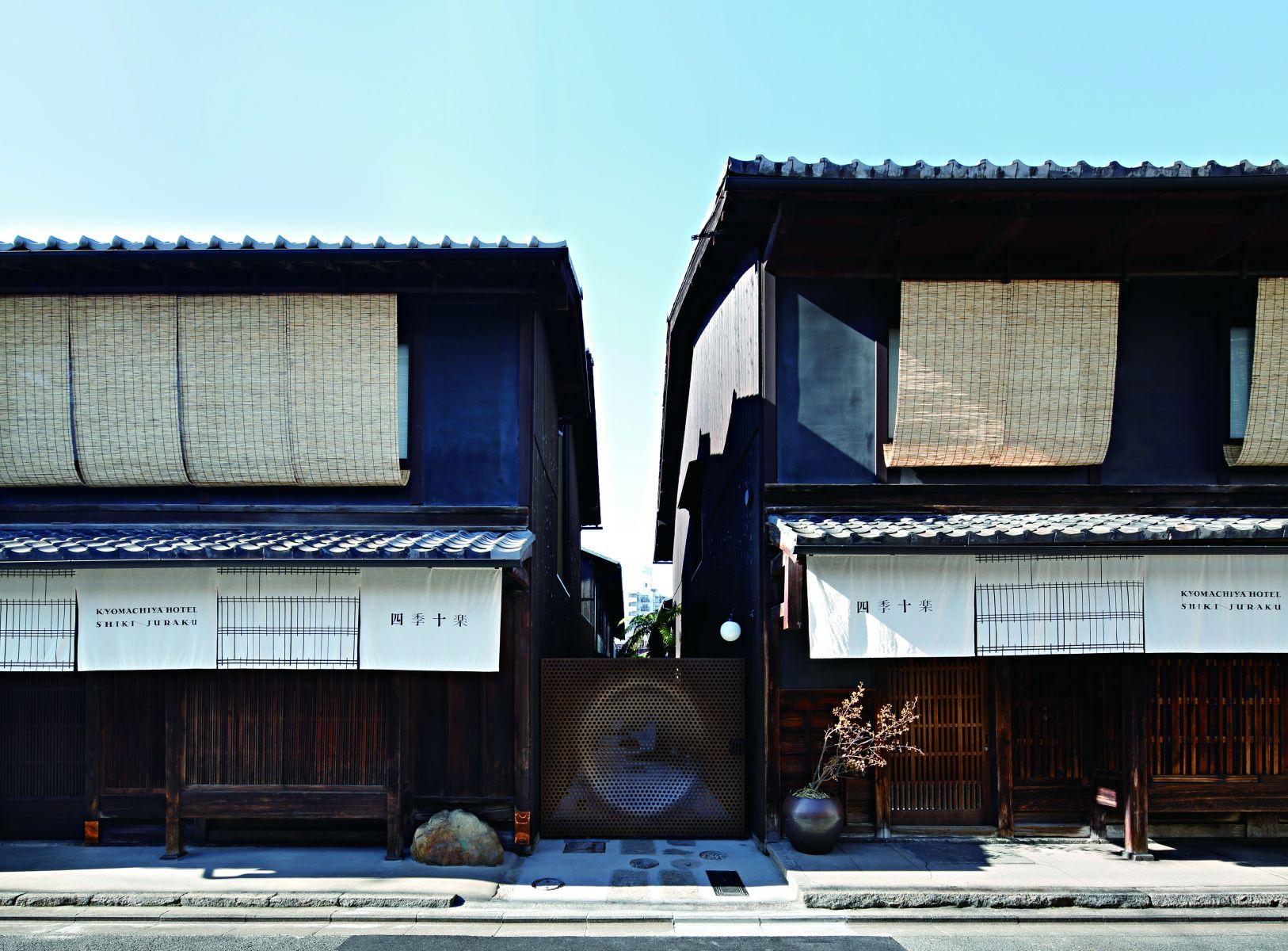 日式簡約融合北歐設計 摩登町家住一宿