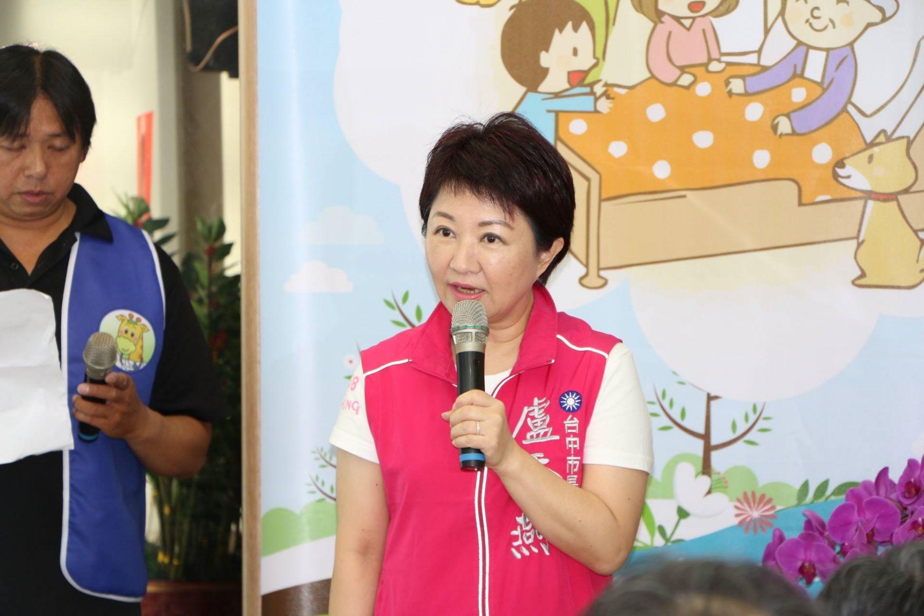 空污議題打動民心 盧秀燕確定當選台中市長