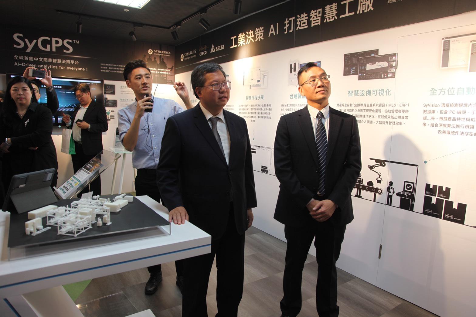 AIoT新時代!桃園航空城、台灣思科智慧創新示範中心正式啟用