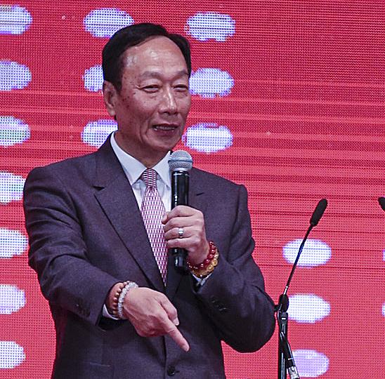 郭台銘:鴻海今年起未來3年是「工業互聯網」紮根年