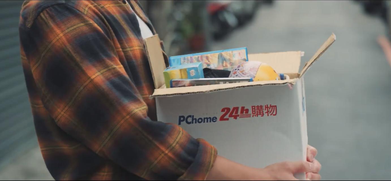 蝦皮用廣告對PChome開嘲諷技 為何網友不買單?