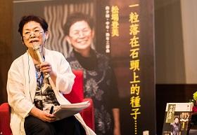 以「鄉村」作為創業起點 為何這對日本老夫婦能捲起慢活風潮?