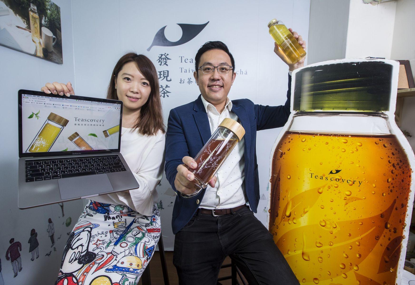 賣茶包也能年營收飆破3千萬!防疫催出養生風 一群七年級生把台灣茶玩出新商機