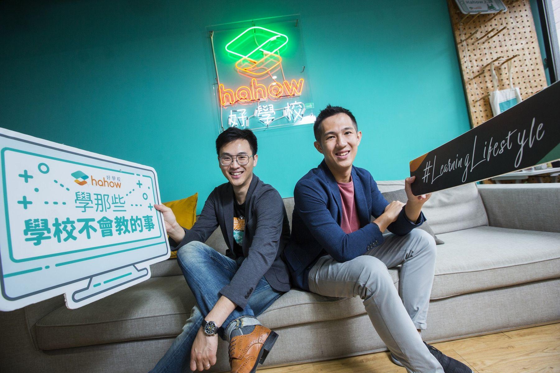 連玉山銀行、中國人壽都登門合作!本土最大的自學平台怎麼衝出破億營收?