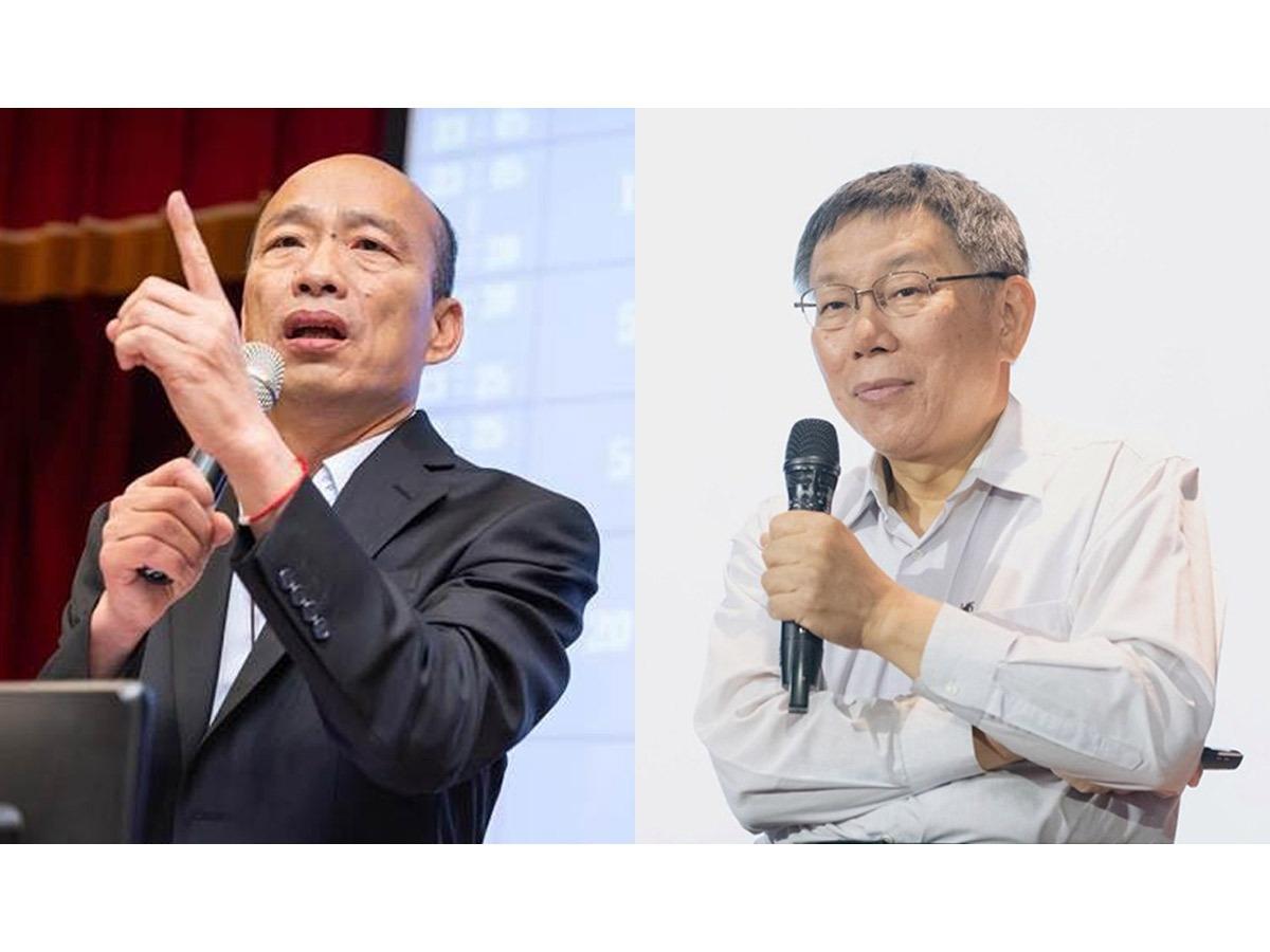 川普用怪異作風、高媒體曝光度贏得總統大選 韓國瑜爬樹、柯P酸對手也想如法炮製?