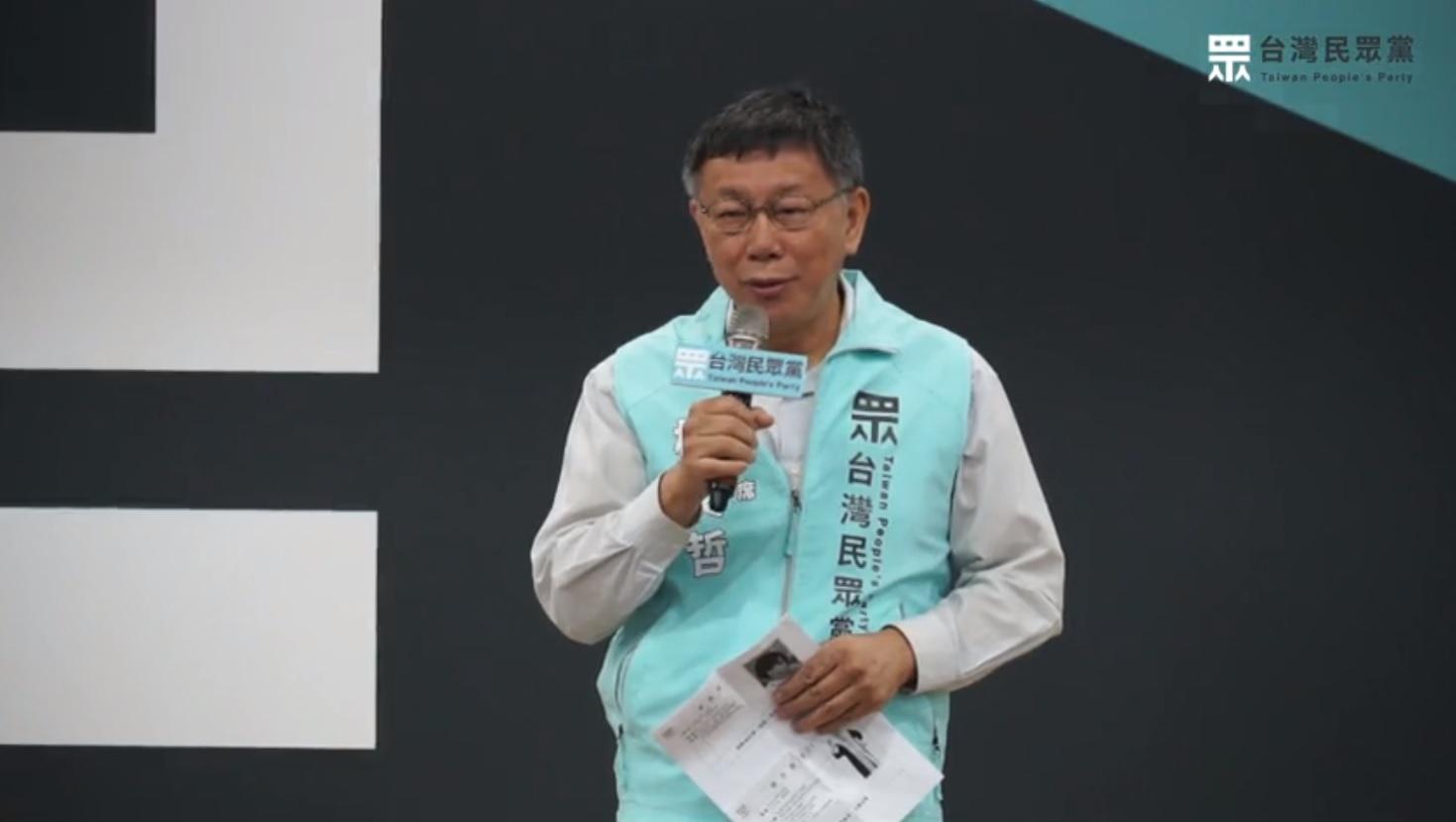 分析/台灣民眾黨搶提名立委 席次安排暗藏心機?