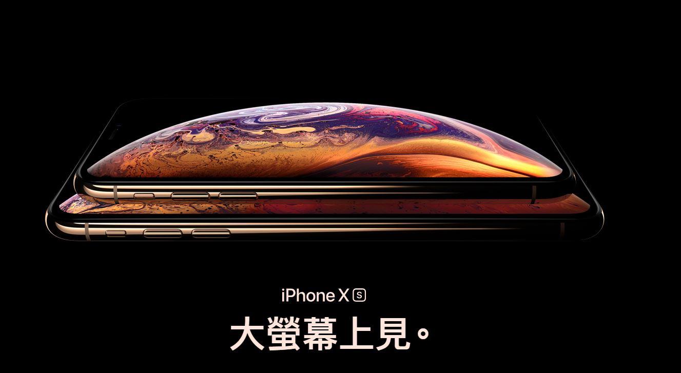 蘋果手機要價5萬還熱銷!Android高階機款有機會跟進?