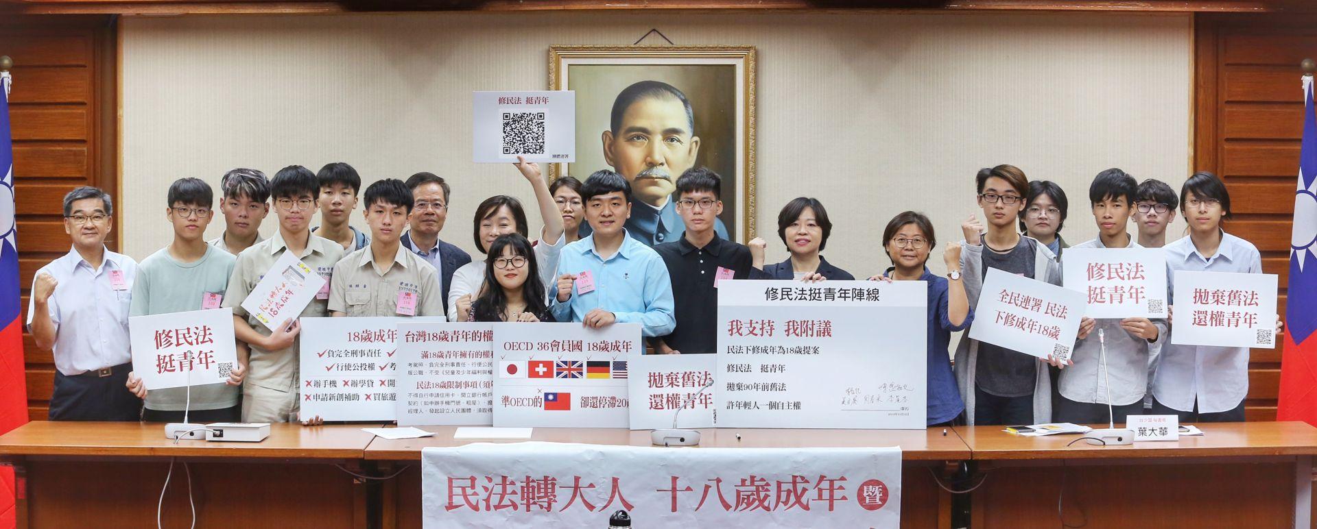 台大、建中學生齊聚怒吼要修法 「民法」竟是將台灣青年推向媽寶的溫床