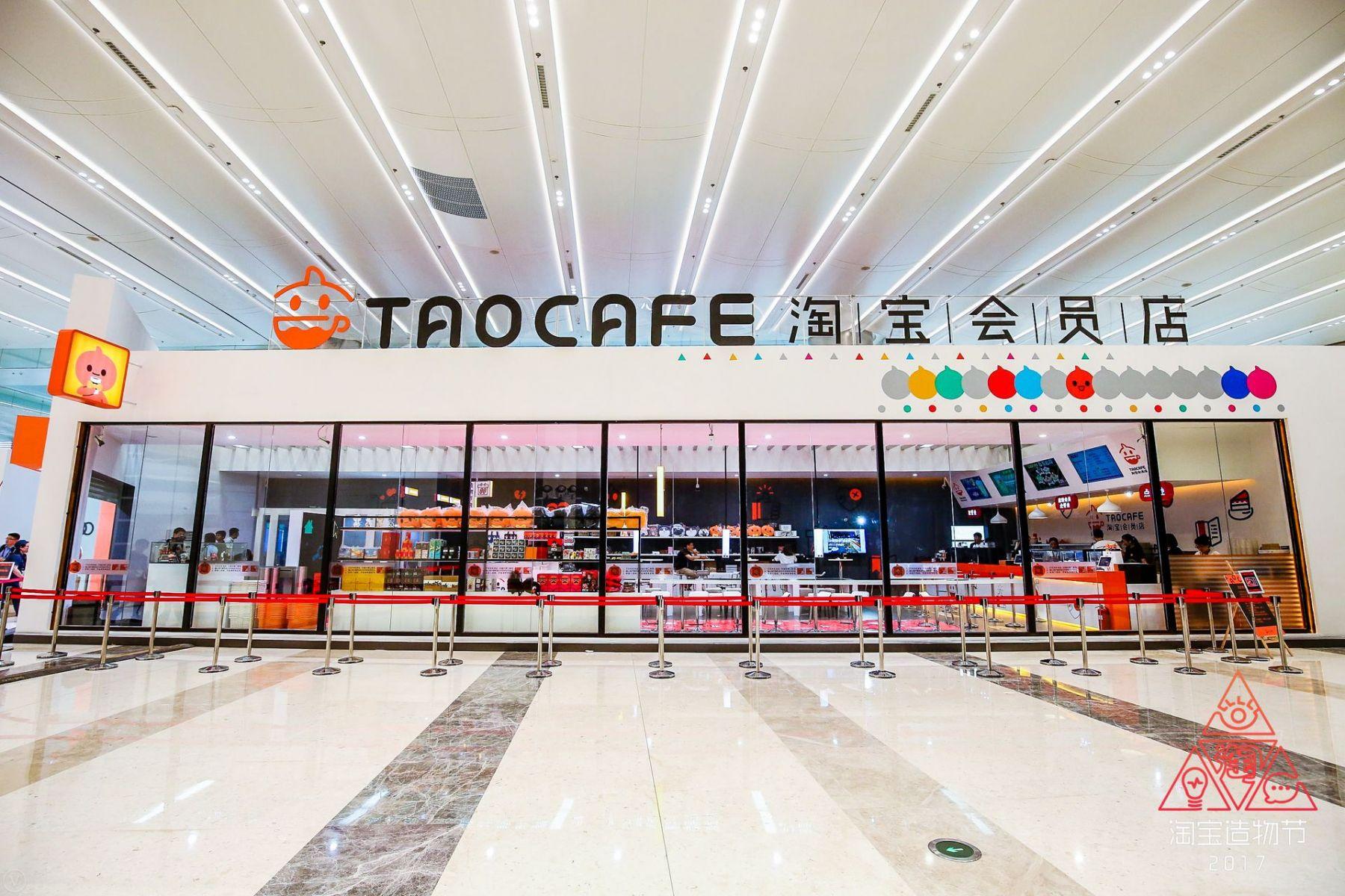 「無人」體驗熱!從阿里巴巴的淘咖啡到7-11的X-Store,他們看中什麼商機?