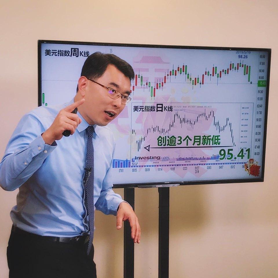 新黨推楊世光參選總統 政見是「要把蔡英文繩之以法」