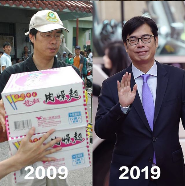 行政院副院長陳其邁也在Instagram上貼出「十年挑戰」的照片,十年前的他在災區幫忙救災搬物資,十年後則是行政院副院長,陳其邁表示,十年前後,身材有點走鐘,但是為了大家緊緊緊的精神不變。