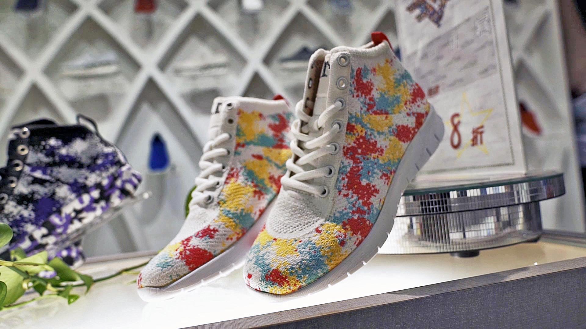 輝特FVF販售的編織鞋款式之一