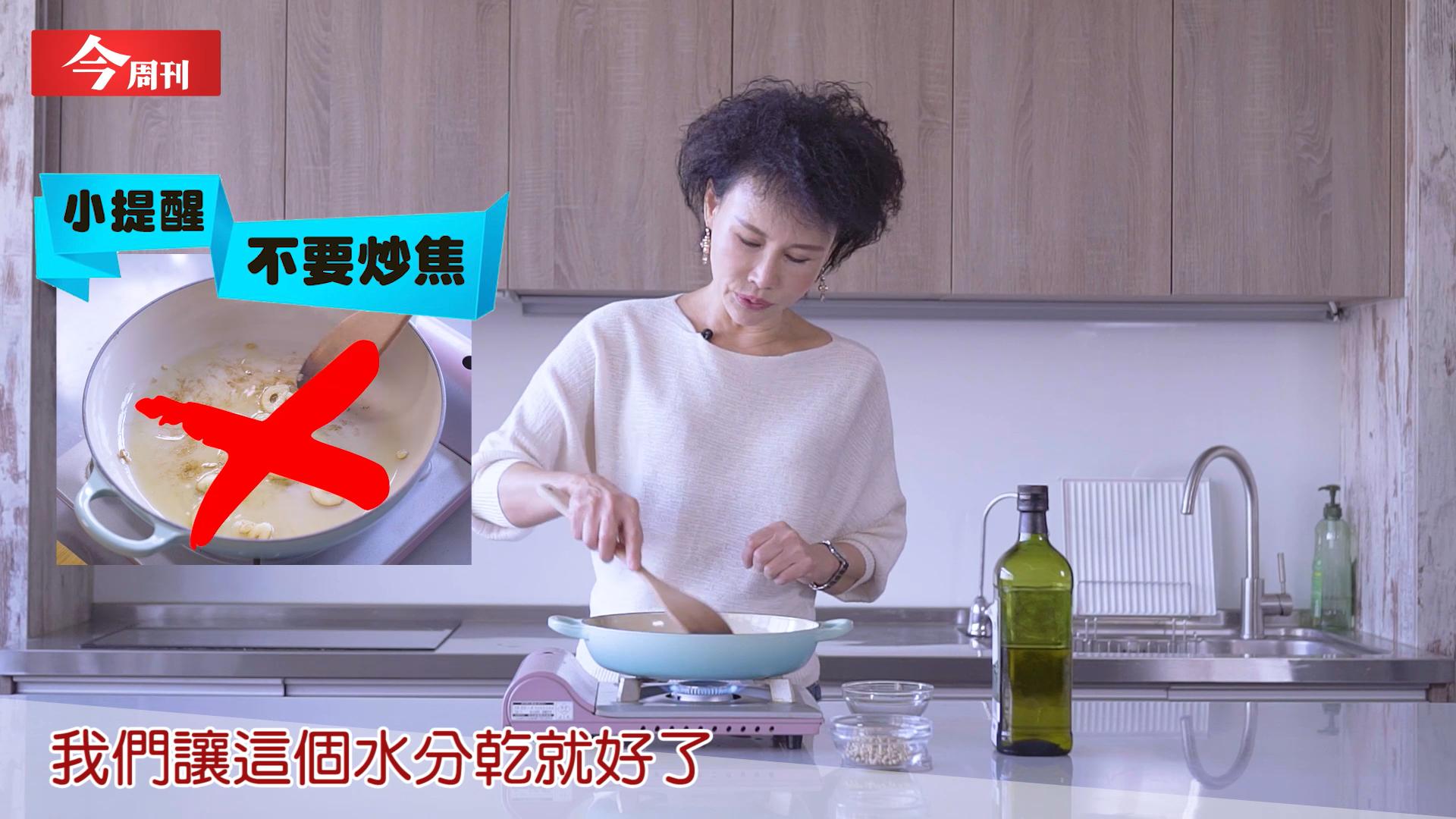 譚敦慈示範自製香料油