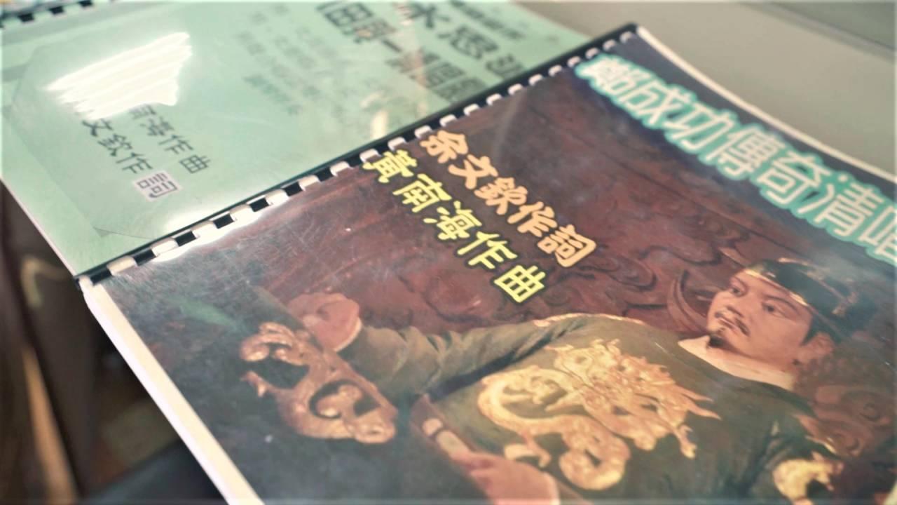 黃南海近年專心創作對台灣有貢獻人物的清唱劇