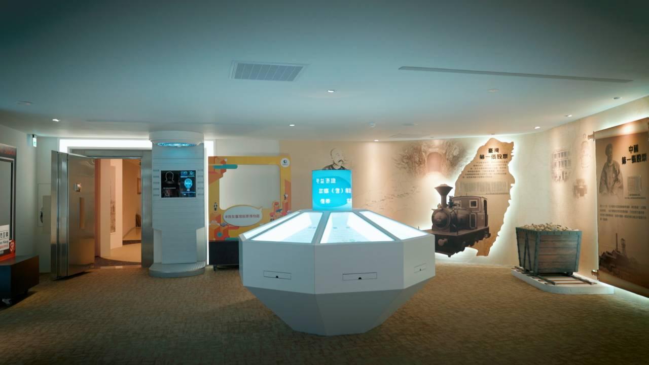 臺灣股票博物館常設展廳的展區之一,有記錄台灣第一張股票的奏摺、中國第一張股票