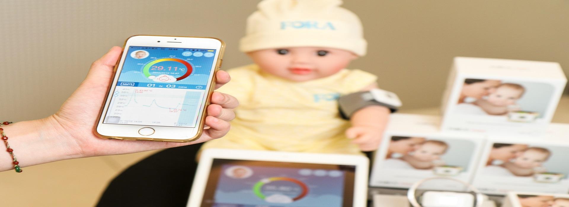 遠端醫療創新 APP監控式電子體溫計