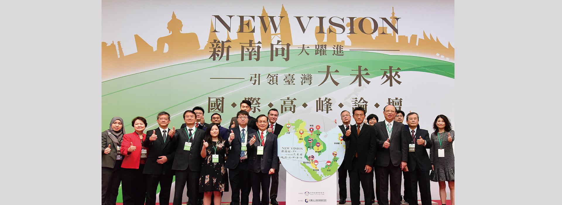 五國商業菁英分享拓銷東協、印度成功經驗                                                             知己知彼  新南向大躍進