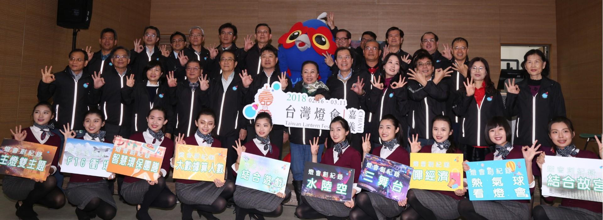 2018台灣燈會在嘉義,締造10項創舉