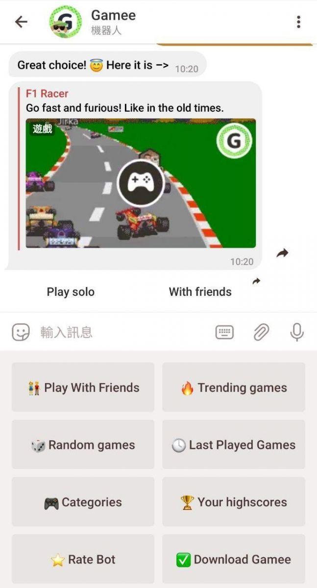 telegram bot內的遊戲能和朋友對戰