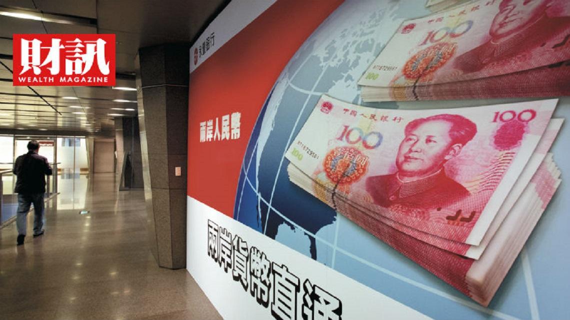 人民幣跌破紅線,國人資產3天蒸發200億台幣