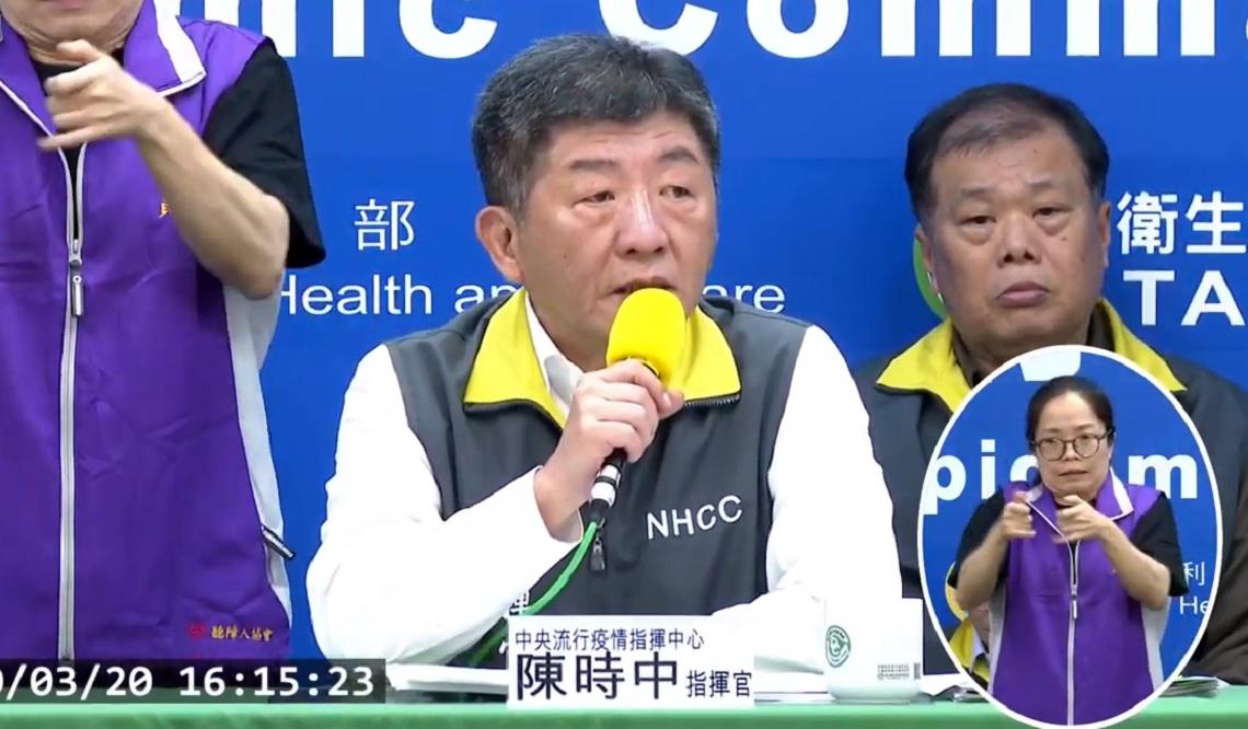 8旬長者武漢肺炎併發敗血症亡 國內新增27例確診