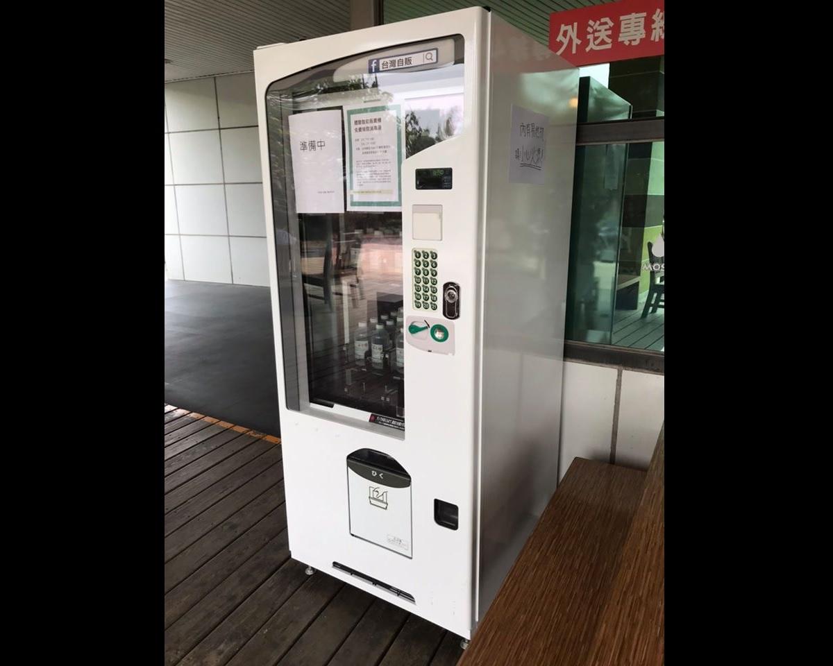 濃度75%「酒精販賣機」啟用! 台南、高雄持身分證「免費領取」剩今天