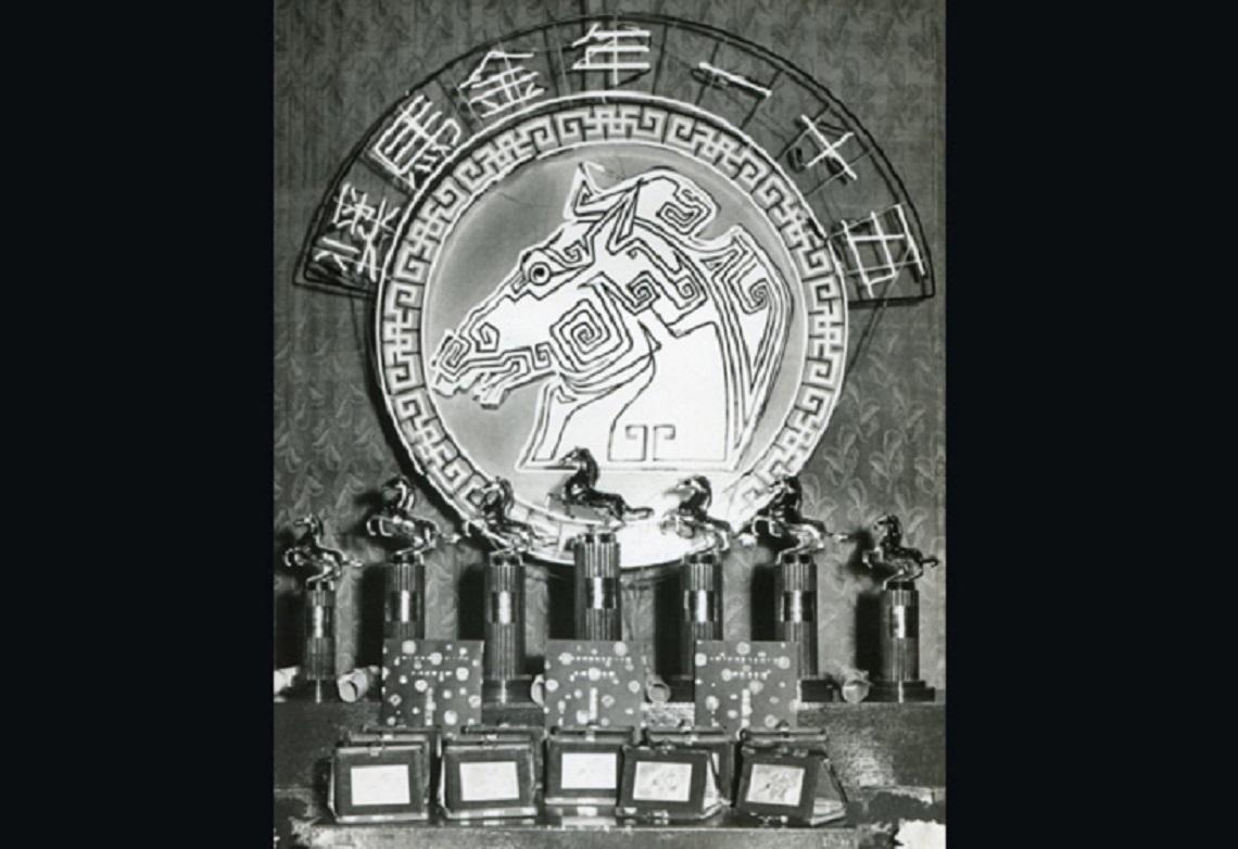 金馬56》你不知道的金馬獎...其實最早是要向蔣公「祝壽」