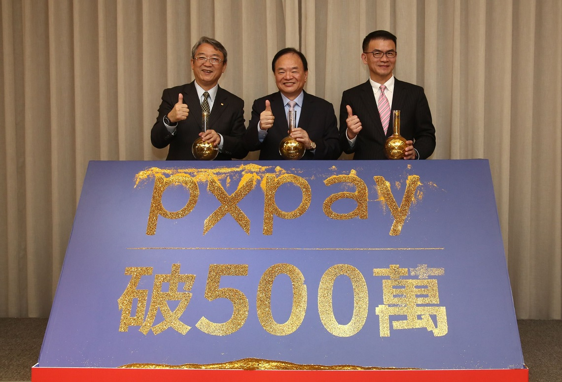 台灣每5人就有1個PX Pay會員!全聯3支箭,200天穩坐零售業自有支付龍頭