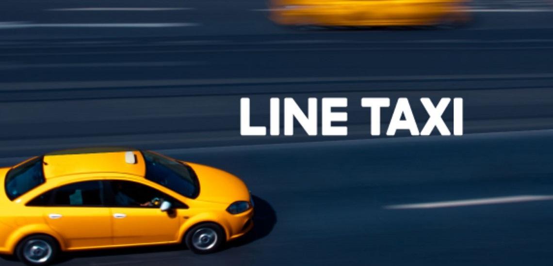 從叫車到付費…用LINE就能搞定!「LINE TAXI」平台正式上線