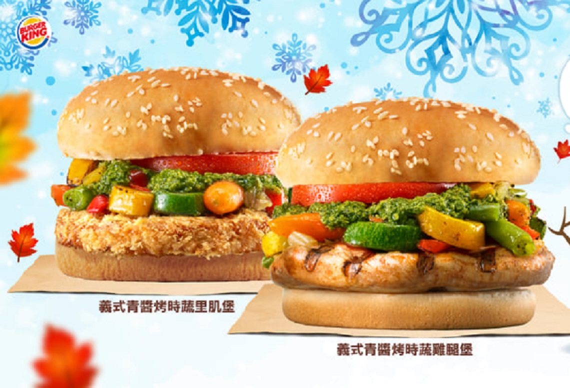 漢堡王瘋了嗎? 12月10日前憑麥當勞、肯德基發票送漢堡