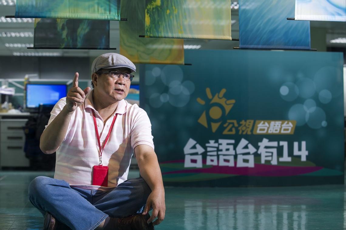 國家台語台11年長期抗戰之路》媒體老兵呂東熹 要讓台語節目被世界看見