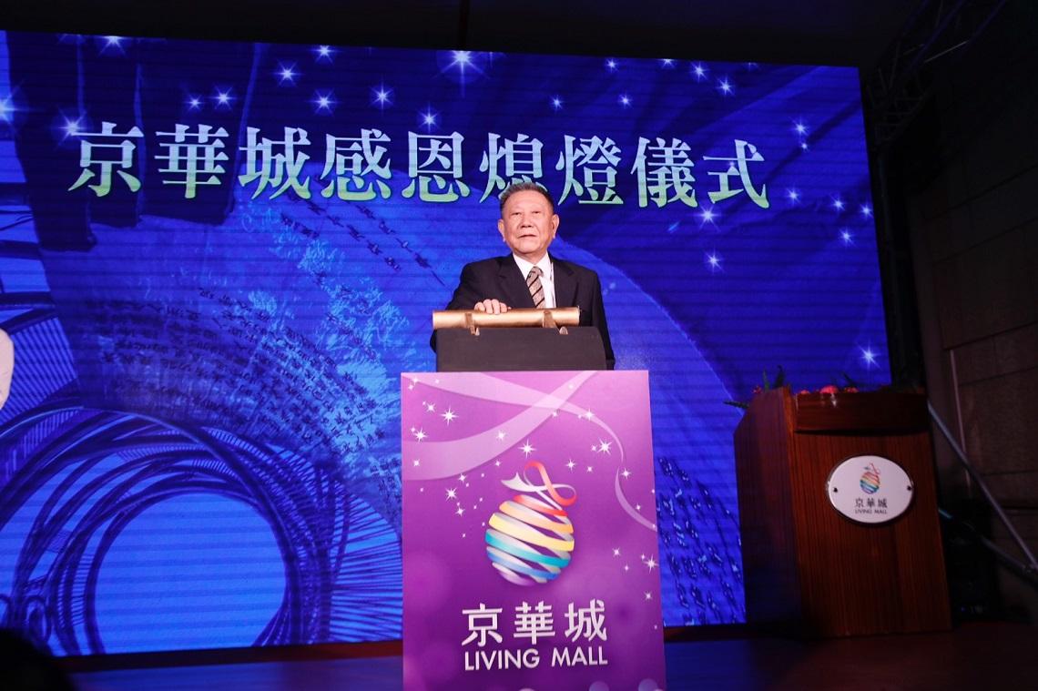 開幕創年營收80億!京華城誤踩2大地雷,走上18年慘賠130億的關門之路