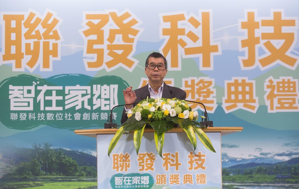 蔡明介:讓科技變得有溫度,幫助家鄉產業數位轉型