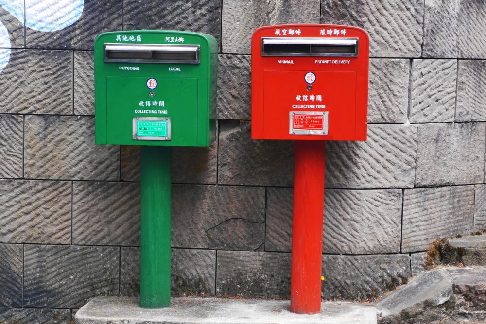 地址缺漏也能送!郵遞區號改成「3+3」 明年3月正式上路