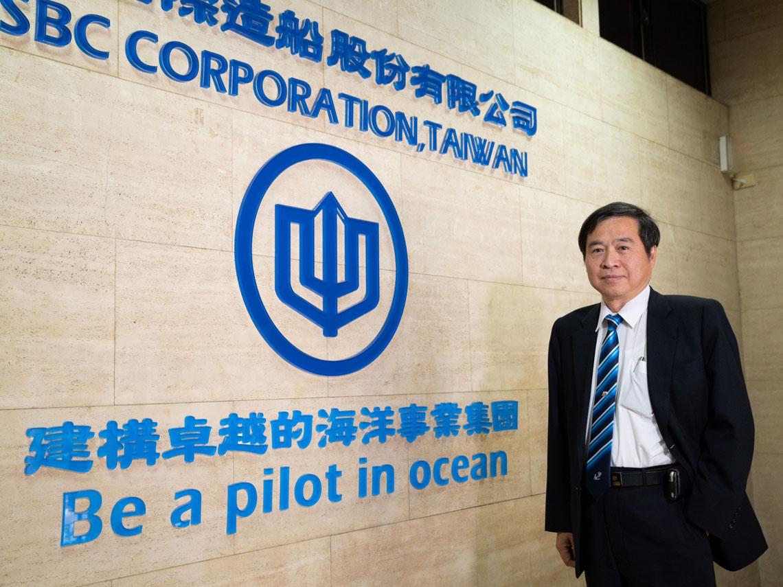 為台灣離岸風電打先鋒 老船廠台船轉型綠電孵出小金雞