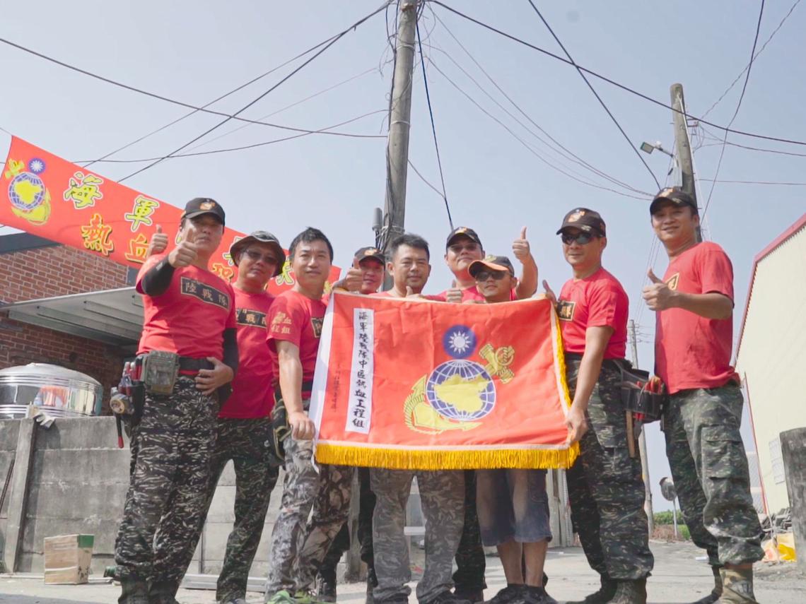 「熱血」海軍陸戰隊全台走透透 只為給弱勢者一個「家」