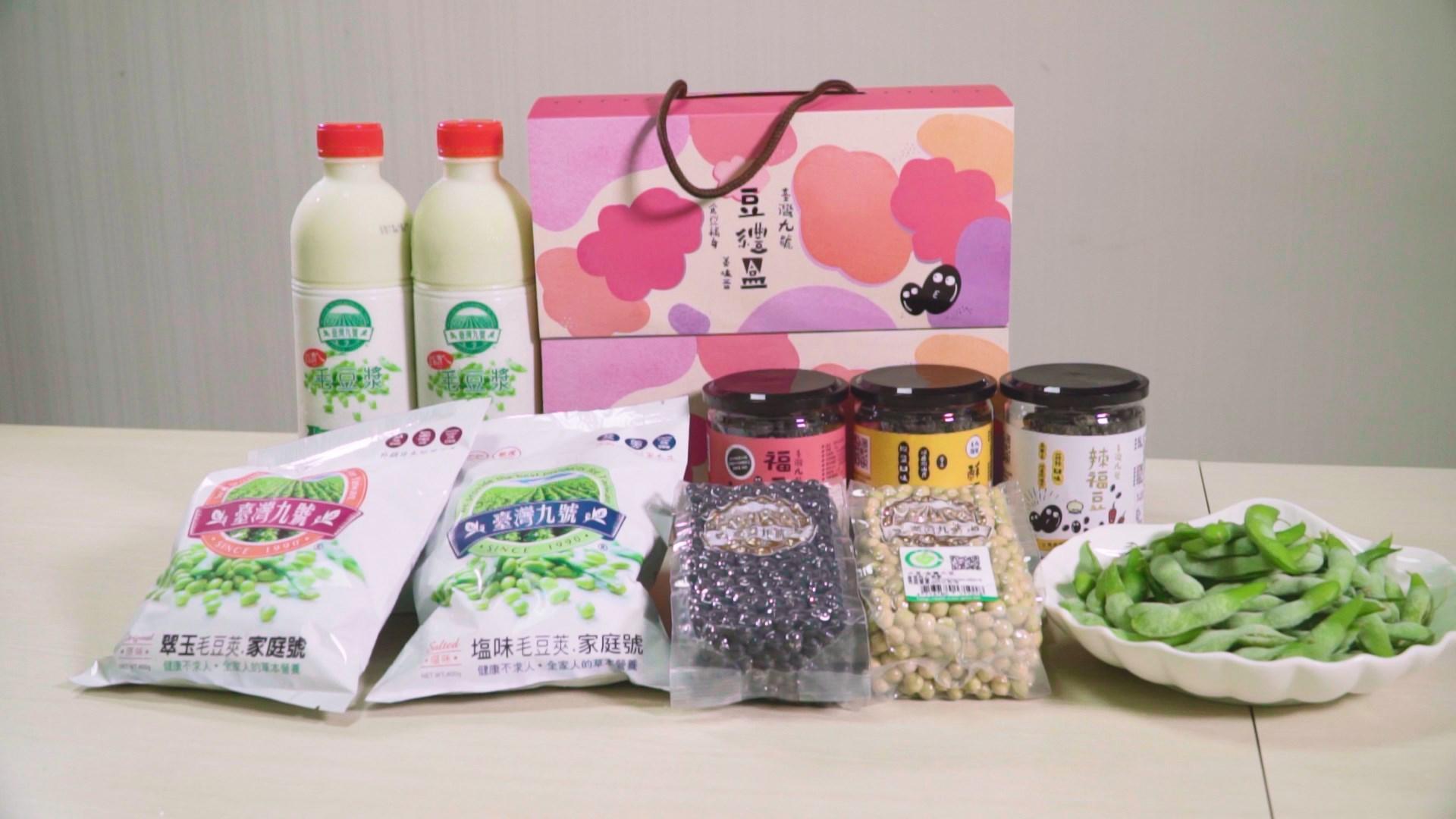 台灣九號除了販售毛豆莢之外,更研發毛豆漿。
