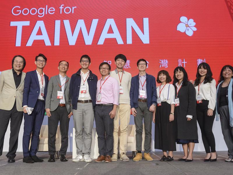 均一團隊獲得了Google.org 100萬美金的資助。