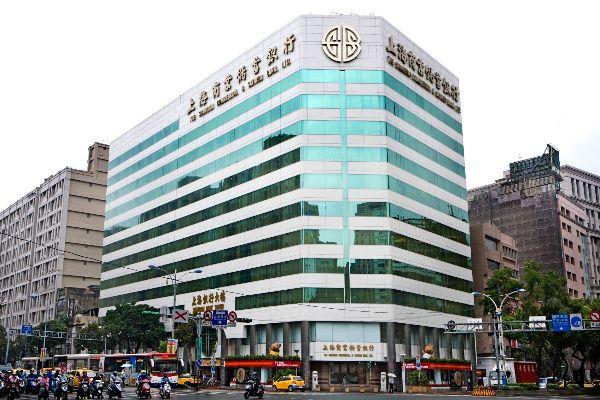 上海商銀公告每股配息1.8元 殖利率達5.3%