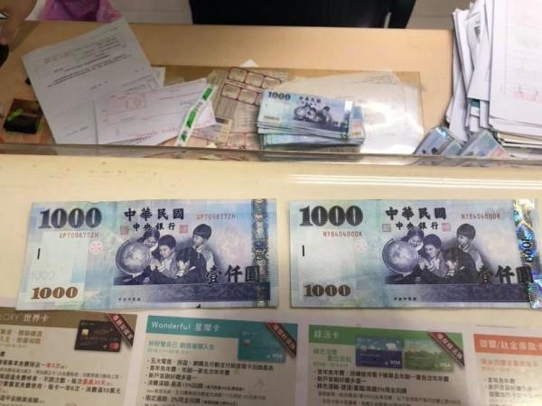 郵局領百萬現金 他竟拿到假鈔