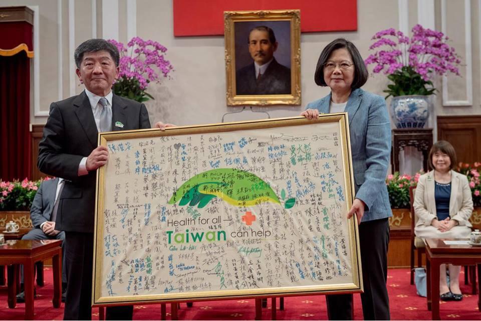 中國施壓台二度無法參與WHA 蔡英文宣布捐WHO百萬美元