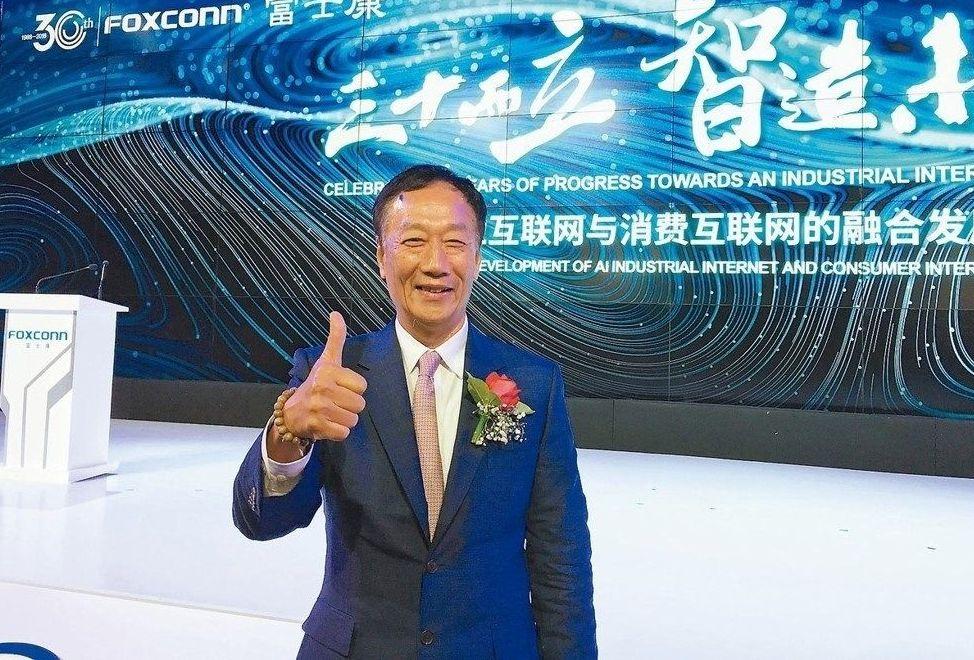 鴻海攻AI 培育2萬種子員工