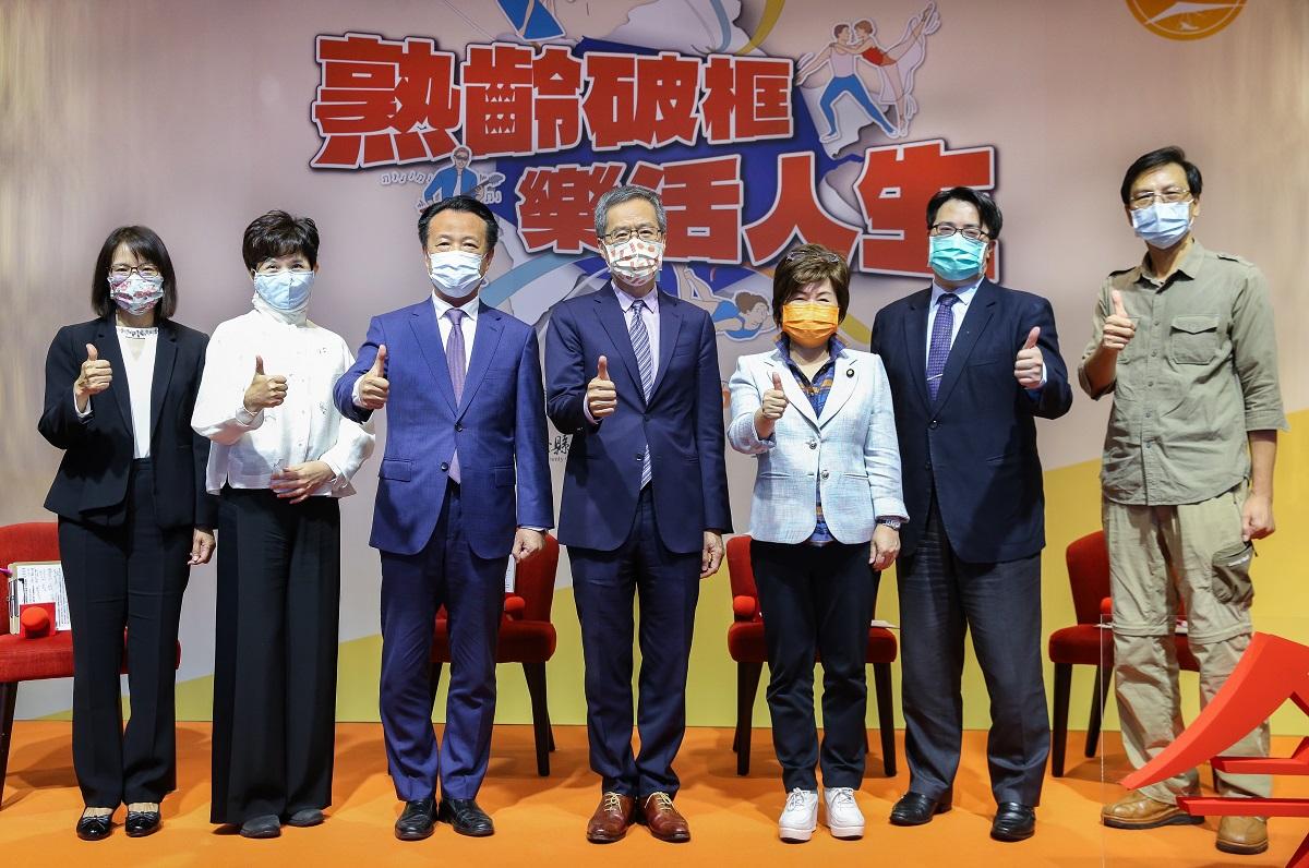 真正好的老人照顧,可以改變一個家庭!台灣邁向超高齡社會,熟齡族可以這樣做