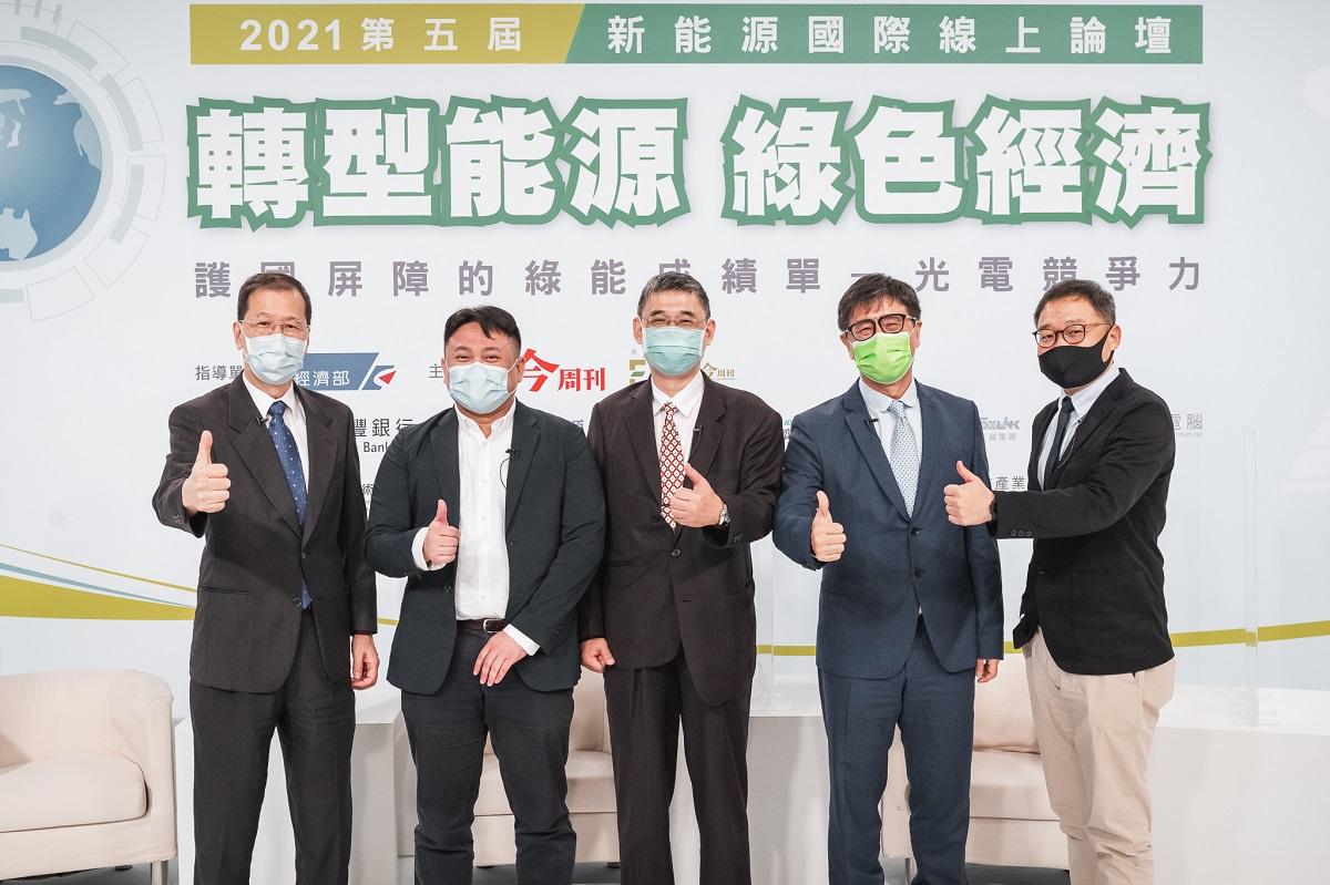 台灣邁向2050年淨零碳排 太陽光電將成要角 綠電產業可望帶領經濟再上一層樓