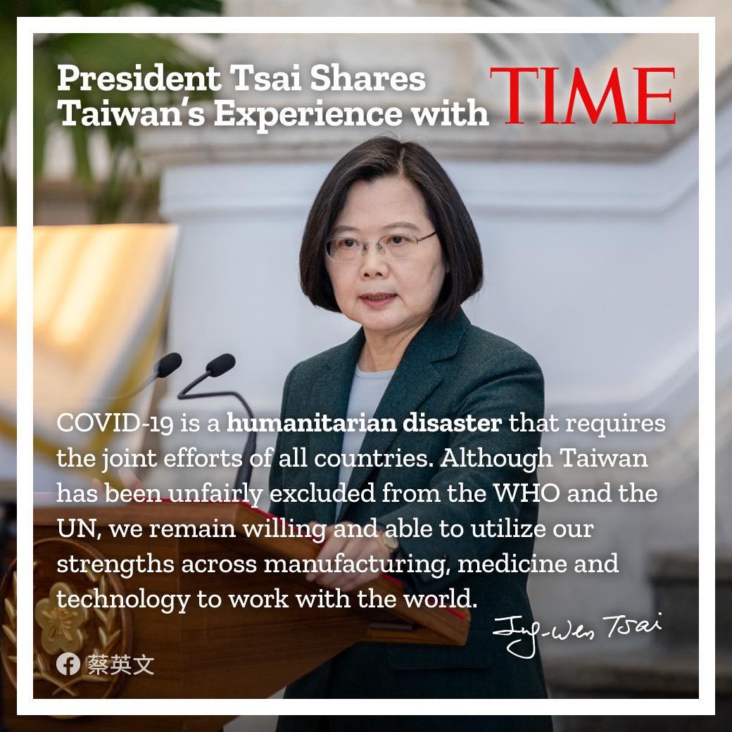蔡英文登上時代雜誌! 專文介紹我國抗疫經驗 「儘管台灣受不公平待遇 仍願攜手全世界」