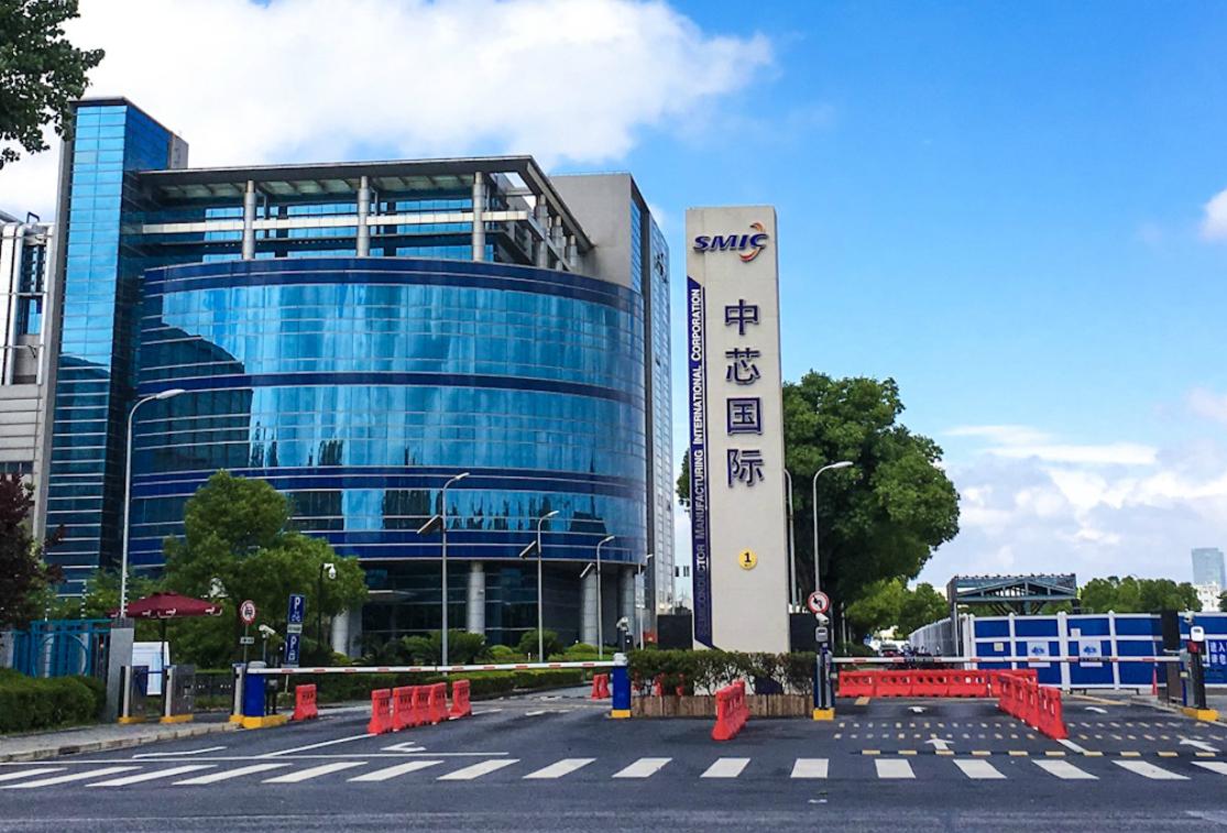 北京力挺這家陸廠追上台積電 今IPO吸金2000億元! 但連這點優勢都被台積打爆